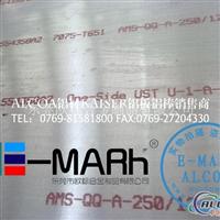 进口7075t651铝板批发