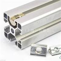 流水线铝型材40工业铝型材