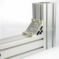 流水线工业铝型材设备框架