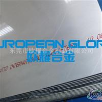 出口7050T651铝板 出口超厚铝板