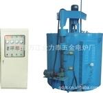 井式渗碳炉、广东井式电阻炉