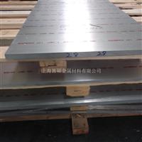 耐久供应优良5083F铝板