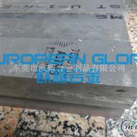 7075超厚铝板 超硬7075铝板