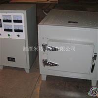 供應箱式電阻爐(退火爐)
