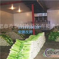小型铝排蔬菜保鲜冷库设计安装