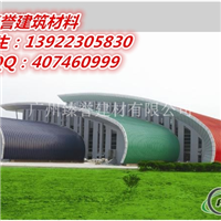 铝镁锰板厂家_铝镁锰板厂家公司