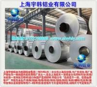 上海宇韩专业生产5083铝卷
