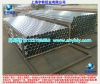 上海宇韩专业生产5005铝管