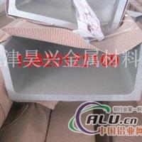 辽宁槽铝规格