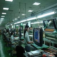 电器组装线供应商