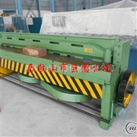 2.5米电动剪板机 22500剪板机