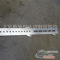 五金制品加工订制铝板打孔加工