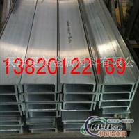 6063铝合金槽