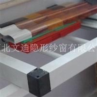 隐形纱窗型材,断桥,铝型材,幕墙