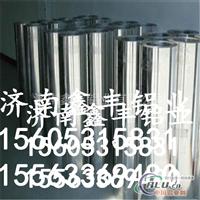管道保温铝皮0.7mm  0.8mm