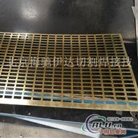 铝板激光加工不锈钢板切割