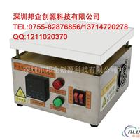 led铝基板焊接加热台焊接加热台