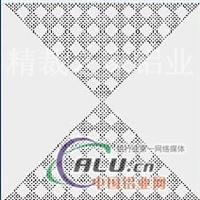 铝天花板铝天花厂家铝天花价格
