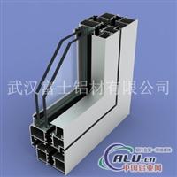 断桥隔热70系列平开窗铝型材