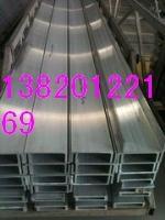 黑龙江6063铝槽