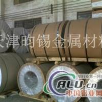6063铝卷板现货6063铝卷板