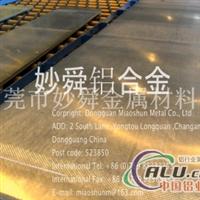 7175铝板价格 7175铝板厂家