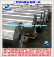 上海宇韩销售2A11铝卷