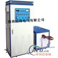 供应汽车后热装设备高频加热设备