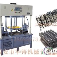 射芯機生產廠家_銅鋁水龍頭射芯機_非標射芯機定做