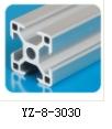 3030铝型材 工业型材价格