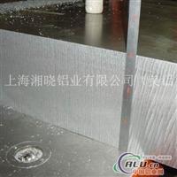 EN AW7022铝板