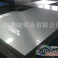 EN AW6262铝板