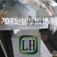 6082A铝合金6082铝型材