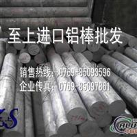 5083防锈铝棒 进口焊接性铝棒
