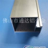 移门铝材,幕墙铝型材,建筑铝型材