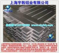 宇韩公司现货供应LY12铝排