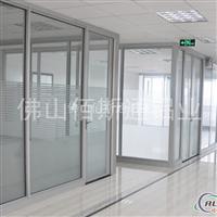 大量提供高隔间玻璃隔断铝型材