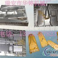 覆膜砂模具、铜铝铸造模具、铸钢模具