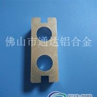 定制各种工业铝型材,表面处理
