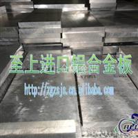 进口5052铝板厂家 批发5052铝板