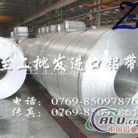 进口5052铝带 5052铝带厂家批发