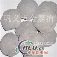 铝渣球炼钢连铸脱氧脱硫好辅料