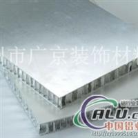 广州德普龙铝蜂窝板天花厂家