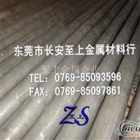 进口5083防锈铝棒 焊接性铝棒
