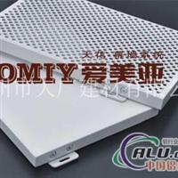 喷粉铝单板喷粉铝单板价格
