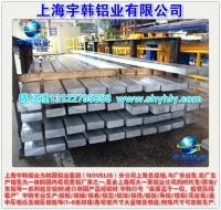 上海宇韩主营2017铝排
