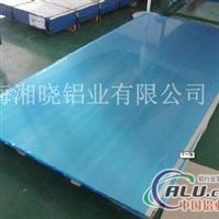 EN AW6063铝板