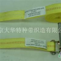 铝运输专用捆绑带 ,捆绑器