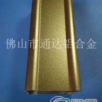 喷砂铝材,电泳铝材,铝材表面处理