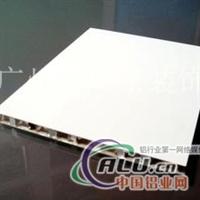 广州铝蜂窝板厂家,产品厂家直销